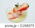 練乳 コンデンスミルク 紅ほっぺの写真 2198975