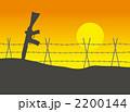 終戦 2200144