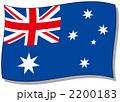 オーストラリア国旗 2200183
