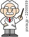 学者 白衣 医師のイラスト 2200939