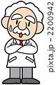 白衣 医師 教師のイラスト 2200942