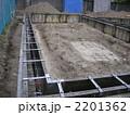 新築工事・基礎 2201362