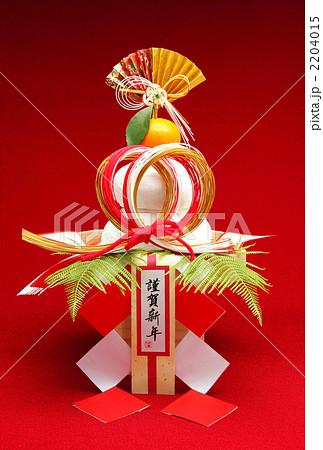 正月 鏡餅 謹賀新年 御幣飾り 縦 2204015