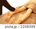 エステ 足 マッサージ 2206399