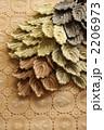 かぎ針で編んだ葉っぱ 2206973