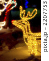 トナカイ イルミネーション クリスマスの写真 2207753