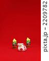 辰 正月飾り 辰年の写真 2209782