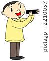 恵方巻き 丸かぶり寿司 節分のイラスト 2210057
