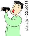 節分・恵方巻き.2 2210058