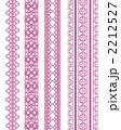 罫線 飾り罫 飾り線のイラスト 2212527