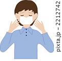 風邪 体調不良 インフルエンザのイラスト 2212742