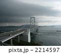 雨の大鳴門橋 2214597