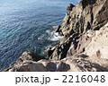 サスペンスドラマにありそうな岸壁 2216048