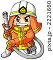 消防士(デフォルメ) 2221660