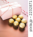 プレゼント バレンタインデー ギフトボックスの写真 2232871