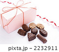 プレゼント バレンタインデー ギフトボックスの写真 2232911