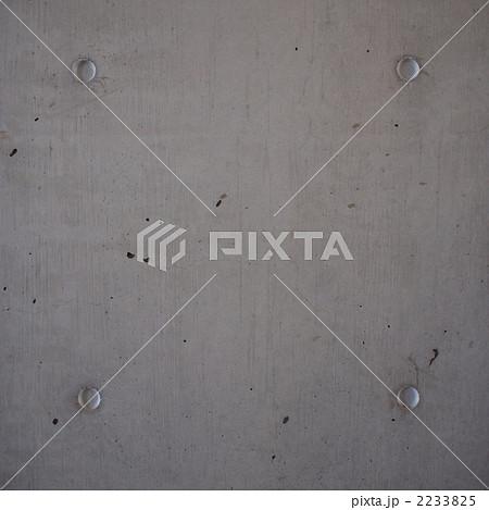 コンクリート壁 2233825
