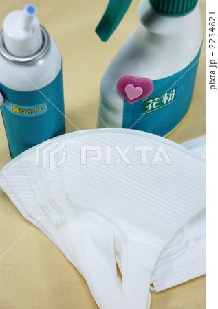 花粉症の季節にの写真素材 [2234821] - PIXTA