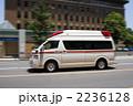 救急車 緊急車両 自動車の写真 2236128