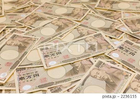 一万円札 壱萬円 万札の写真 ...