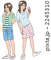 10代 子供 2人のイラスト 2245310
