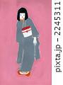 立つ 日本人 人物のイラスト 2245311
