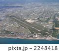 高知龍馬空港 2248418