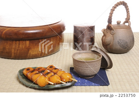 団子と日本茶の写真素材 [2253750] - PIXTA