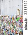ごみ スクラップ アルミ缶の写真 2255722