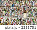ごみ スクラップ アルミ缶の写真 2255731