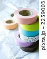 マスキングテープ テープ 文房具の写真 2259003