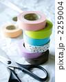 文房具 テープ マスキングテープの写真 2259004