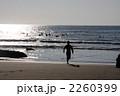 SURF START 2260399