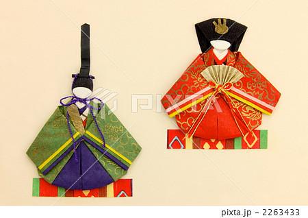 折り紙 折り紙 おひな様 : 折り紙 ひな人形 おひな ...
