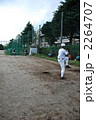 投手 高校野球 野球の写真 2264707