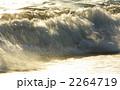 水しぶき 波しぶき 海の写真 2264719