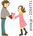 バレンタイン 2264731