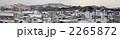 松前町パノラマ 松前 城下町の写真 2265872