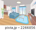 住まい 洋室 リビングルームのイラスト 2266856