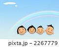 家族 親子 虹の写真 2267779