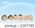 家族 親子 虹の写真 2267785