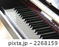 アップライトピアノ 2268159