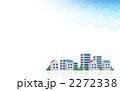 住まい 家 風景のイラスト 2272338