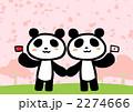 パンダ来日 2274666