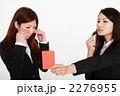 ビジネスウーマン ホイッスル レッドカードの写真 2276955