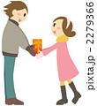 プレゼント 2279366