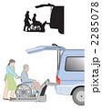 看護師 ヘルパー 車椅子のイラスト 2285078