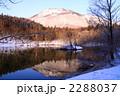 早春の黒姫山と癒しの森御鹿池 2288037