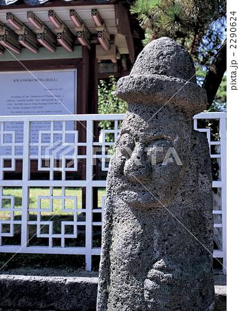 チェジュ島のトルハルバン石像 2290624