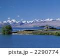良き羊飼いの教会 テカポ湖 2290774